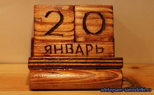 Календарь из деревянных кубиков своими руками