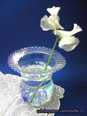 Как сделать из пластиковой бутылки поделки ваза