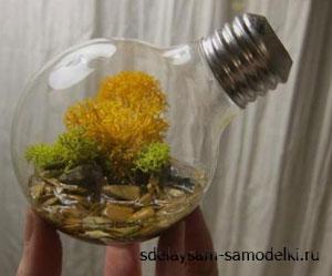 Ваза под цветы из лампочки
